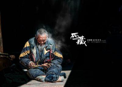 西藏 日喀則 札什倫布寺 讀經 by楊比比