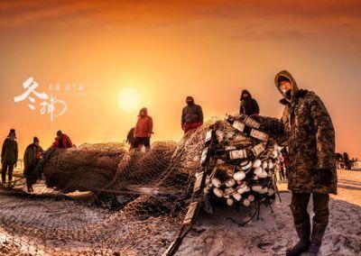 吉林 查干湖冬補漁人 by楊比比