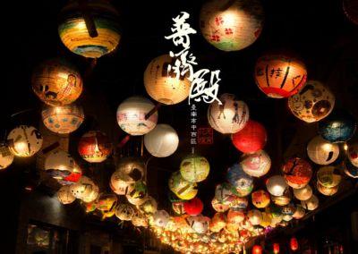 台南市 普濟殿 元宵花燈