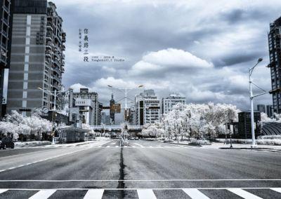 台北市 信義路三段