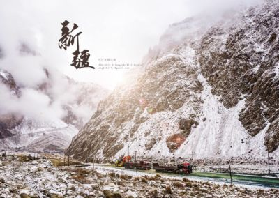 新疆 中巴友誼公路