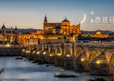 西班牙-哥多華-古羅馬橋