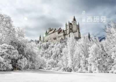 西班牙-塞哥維亞-阿爾卡薩城堡