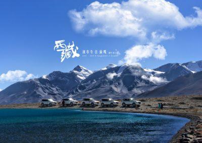 西藏 絨布寺往薩嘎