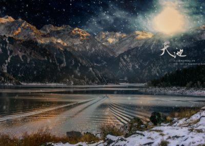 新疆 天山山脈東段博格達山主峰 天池