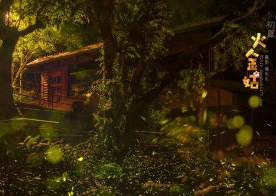 桃園 滿月圓森林遊樂區